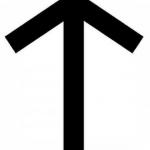 t rune